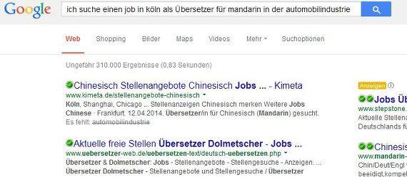 Boolesche Operatoren-Jobsuche-Google-01