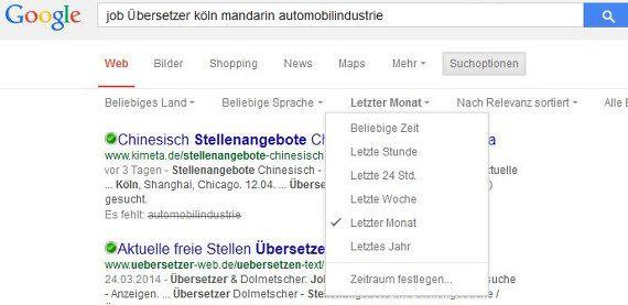 Boolesche Operatoren-Jobsuche-Google-05