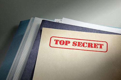 Betriebsgeheimnis-top-secret